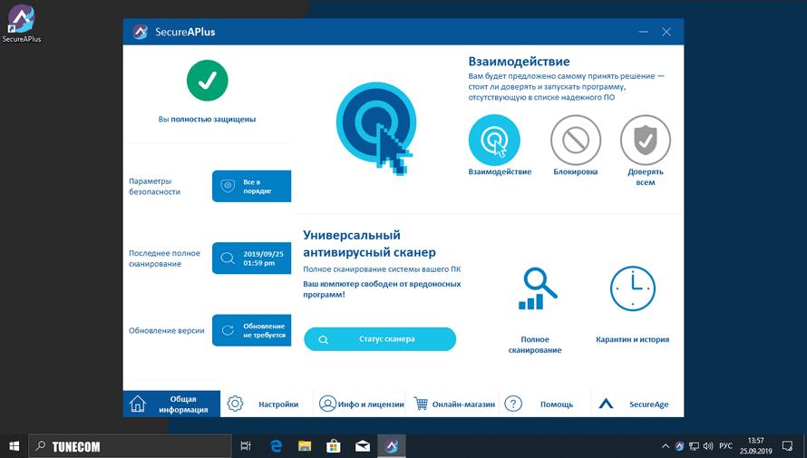 SecureAPlus Premium