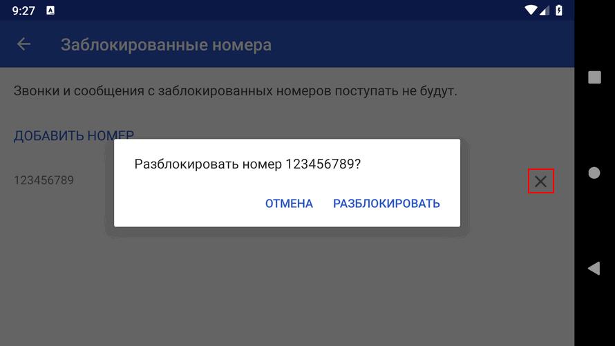 официальный сайт номер телефона вавада