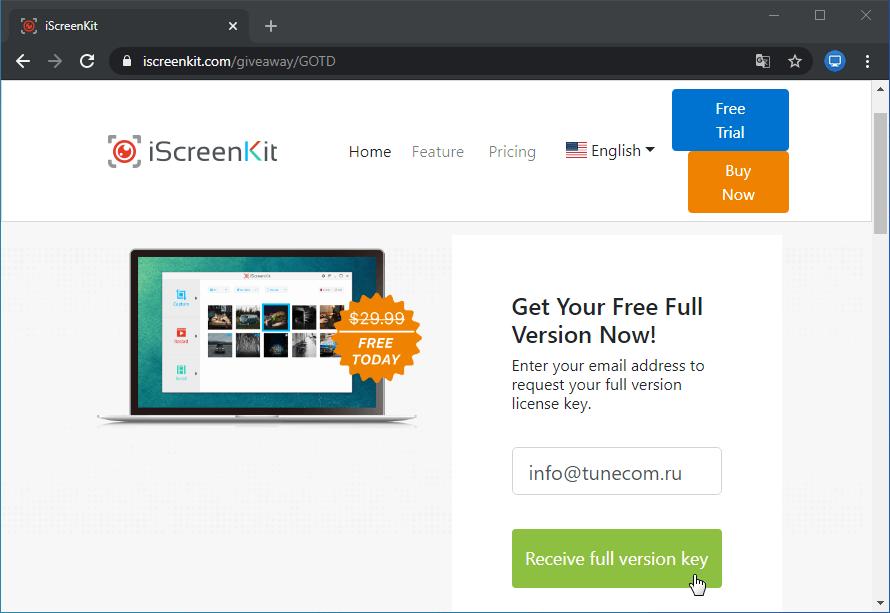 Акция iScreenKit